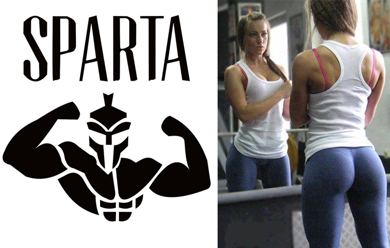 Sparta_Fit_Booty_Pump